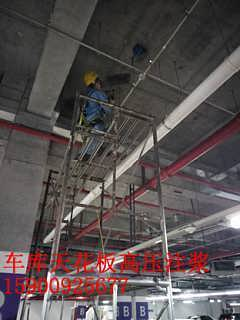 上海高压注浆堵漏防水  公司面向上海地区全境用户高压注浆堵漏防水-上海李卫实业有限公司