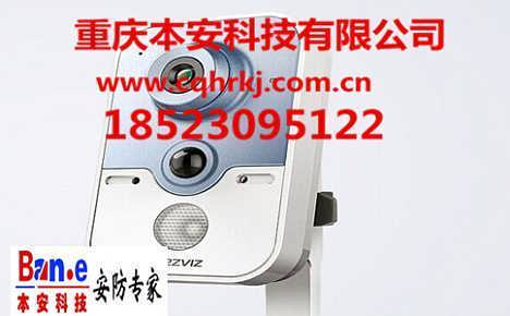 重庆监控系统,重庆监控系统工程,本安科技安防专家为您服务-重庆本安科技发展有限公司