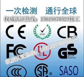 电吹风BSMI认证