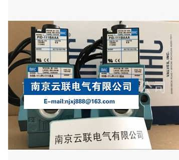 MAC电磁阀 55B-11-PI-111BA-南京云联电气有限公司