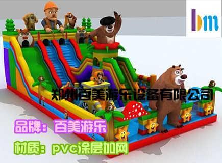 贵州安顺广场两边带滑梯的充气蹦蹦床多少钱-郑州百美游乐设备有限公司.