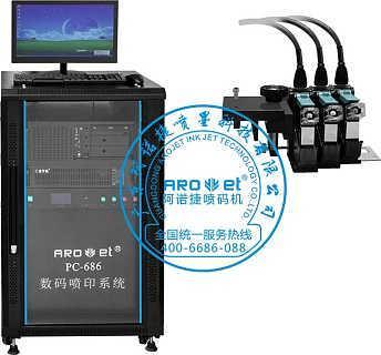标识设备产品打码机厂家 产品打码机喷印设备-东莞市富鸿数码科技有限公司推广部