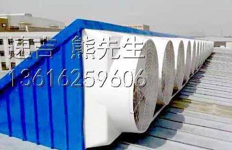 济南工业抽风机,换气扇,通风机低能耗静音
