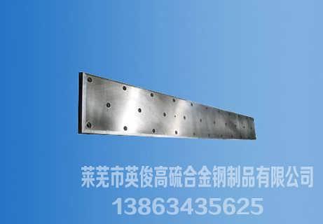 山东耐磨衬板厂家生产-莱芜市英俊高硫合金钢制品有限公司
