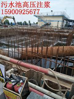 上海松江区做防水 李卫防水-上海景思中央空调清洗服务有限公司