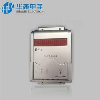 水控机-北京华蕊辰芯智能科技有限公司