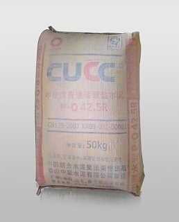 普通硅酸盐水泥42.5R-泰山中联水泥有限公司