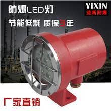 DGY9/48L矿用LED机车灯-乐清市益新防爆电器有限公司