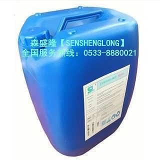锅炉除垢剂价格、森盛隆用量少、性价比高、清洗彻底-淄博森盛隆环保科技有限公司
