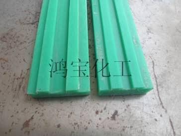 耐磨聚乙烯链条导轨食品级可定做-宁津县鸿宝化工有限公司张振玲