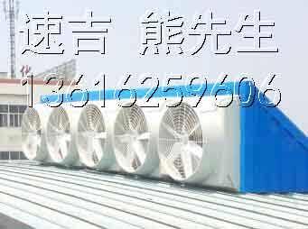 章丘SMC工业风机,换气扇,冷风机现货马上发