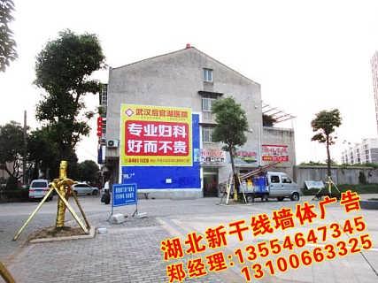 黄冈市本地广告公司户外广告喷绘写真安装公司人员-湖北新干线广告有限责任公司