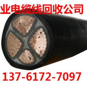 ms196明仕亚洲官网手机版德清县电缆线回收(湖州回收电缆线厂家)