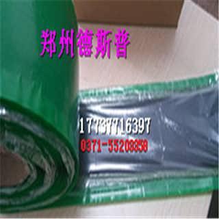 TOPTECH输送带修补加强型修补条-郑州德斯普橡胶有限责任公司