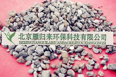 承德海绵铁/海绵铁滤料/用途-北京雁归来环保科技有限公司销售部