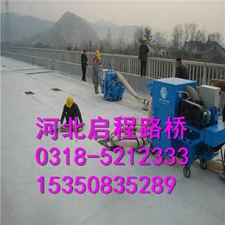 湖南启程路桥桥梁铰缝注胶、加固品质厂家-河北启程路桥养护工程有限公司