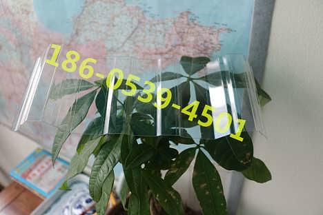 1.2mm厚阳光平板瓦840型采光瓦FRP草绿色波平房图纸二间层一v阳光图片