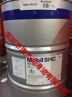 美孚SHC632合成齿轮油销售价格