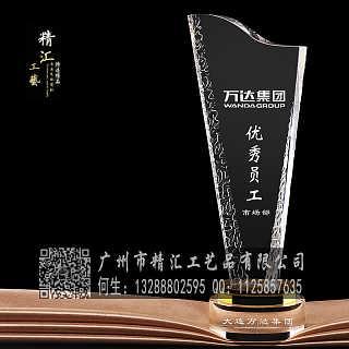 广州水晶奖杯奖牌厂家,广州企业优秀员工奖杯图片