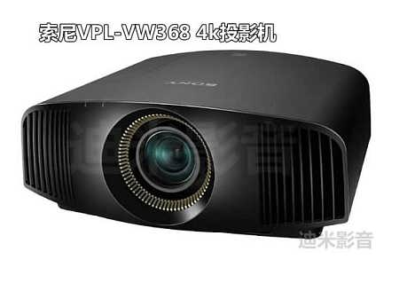 索尼VPL-VW368投影机