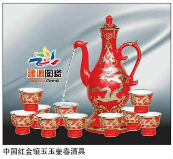 景德镇陶瓷自动酒具套装厂  定做青花颜色釉酒具
