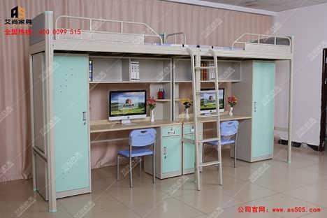双层床上下铺 艾尚家具卡式连接无螺丝全拆装