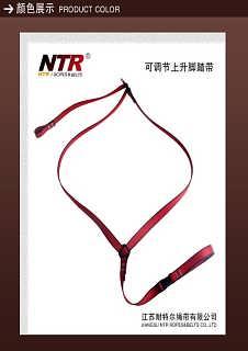 攀岩设备下降器价格/安全带生产厂家/江苏耐特尔绳带有限公司