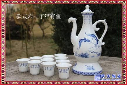 景德镇陶瓷荷花青花瓷自动倒酒酒具 荷塘月色款酒杯酒壶