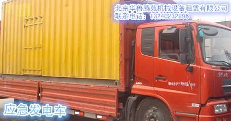 北京300千瓦发电机出租