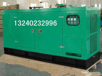 北京1000千瓦静音发电机租赁