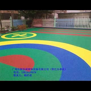 阳江幼儿园跑道 安全地胶
