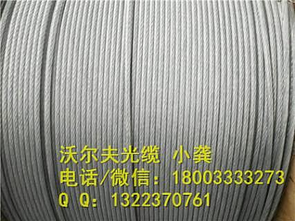 湖南、江西哪里有光缆OPGW厂家,OPGW-24b1-100光缆价格