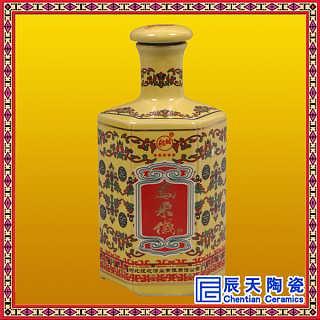 1斤青花原浆酒瓶  红色喜酒瓶
