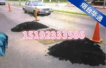 杭州市彩色防滑路面_彩色沥青直销