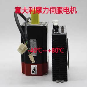 高低温步进电机120摄氏度,定制,大扭矩,高品质