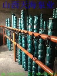 山西天海泵业深井泵云南昆明销售电话