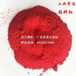 广州美丹颜料现货供应湖南三环原装正品红色粉H101氧化铁红