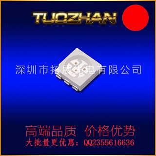 5050红灯贴片LED灯珠深圳LED专业制造厂家平价直销