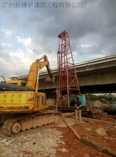 阳江桩基工程