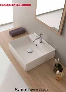 进口卫浴意大利斯卡拉贝欧2017最新设计洗手盆