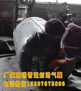 正大管道堵水气囊加工定做厂家