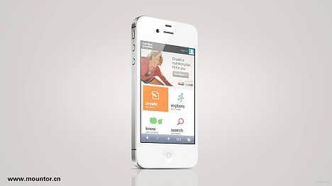 企业网站开发、 软件开发、手机app制作