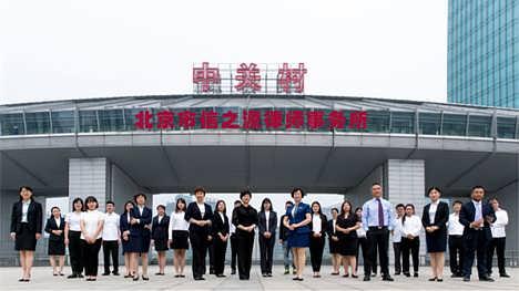 北京知名刑事辩护律师,总结刑事案件精准有效辩护的4个技巧