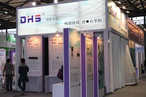 2018中国(上海)国际智能家居博览会地点、承办方