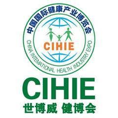 2018年中国健康产业博览会
