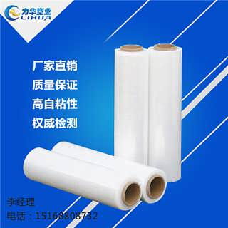 机器包装膜 防锈包装膜 包装膜包装 可生物降解保护膜