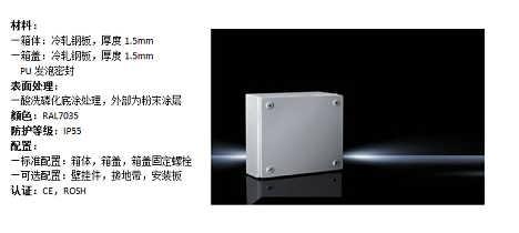北京九折型材机柜BPS宽600高1800深400