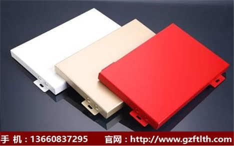 广州铝单板生产厂家|铝单板网站