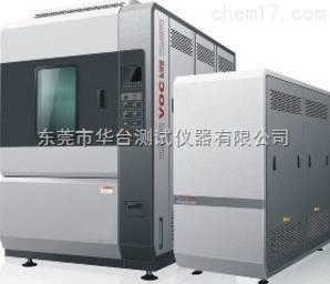东莞市华台电动式振动试验台