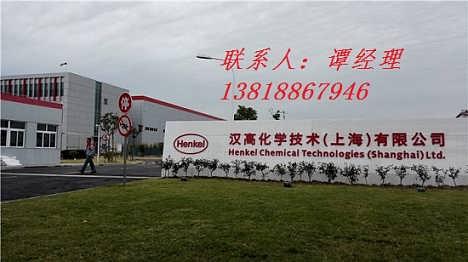 德国汉高胶水总部经销商供应商Henkel网站